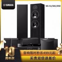 进口Yamaha/雅马哈 RX-V581/SW011/F51/