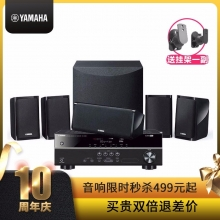 Yamaha/雅马哈 RX-V283/P41数字5.1家用