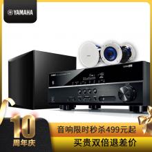 Yamaha/雅马哈 RX-V379/SW011/IC600吸顶