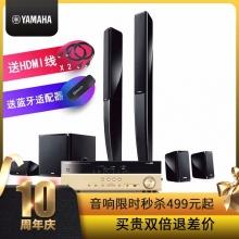 Yamaha/雅马哈 RX-V377/PA40音柱家庭影院5.1