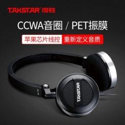 Takstar/得胜 ML 720 便携折叠立体声耳机