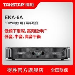 Takstar/得胜 EKA-6A 专业功放