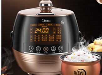 美的 MY-YL50Easy601电压力锅高压锅饭煲