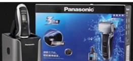 Panasonic/松下ES-LT72电动剃须刀往复式胡须刀